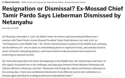 Un comunicado de prensa falso publicado en un sitio web de engaño diseñado para parecerse al del Centro Belfer de la Universidad de Harvard, el 14 de noviembre de 2018. (Captura de pantalla)