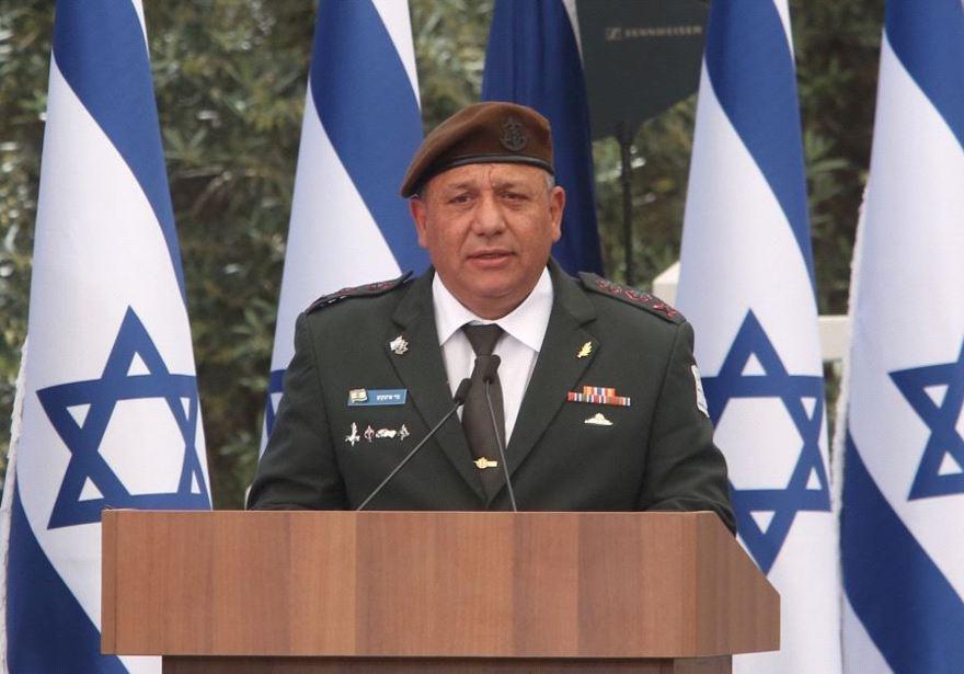 efe de Estado Mayor de las FDI Gadi Eisenkot. (Crédito de la foto: MARC ISRAEL SELLEM)