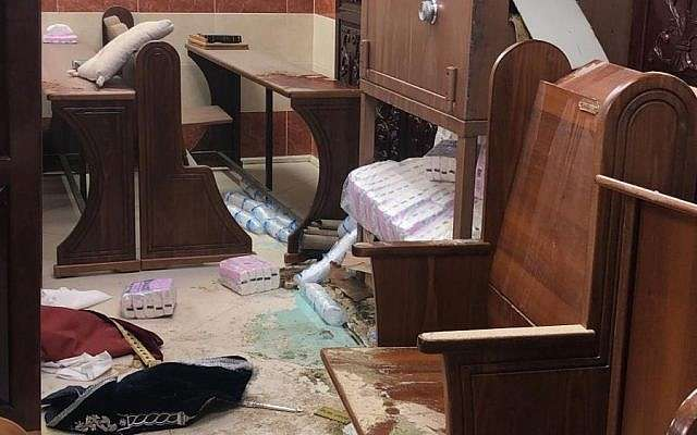 Una sinagoga de Jerusalem donde, según informes, irrumpieron los vándalos el 29 de enero de 2019 (Unidad del Portavoz de la Policía)