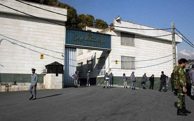 Ilustrativo: Una prisión en Irán. (CC BY-SA Ehsan Irán / Wikipedia)