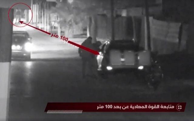 Captura de pantalla del video transmitido por Hamas que supuestamente muestra que las fuerzas especiales israelíes fueron detenidas el 11 de noviembre de 2018 como parte de una operación en la Franja de Gaza.