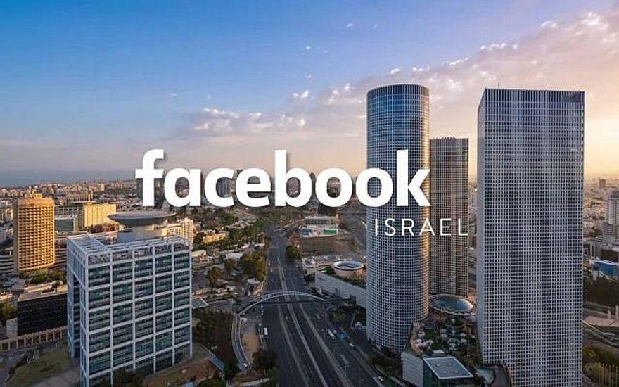 Foto de portada de Facebook de Tel Aviv en Facebook. (Facebook)