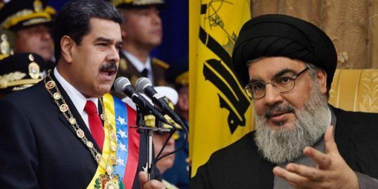 Grupo de Lima denunció presencia de organizaciones terroristas en Venezuela