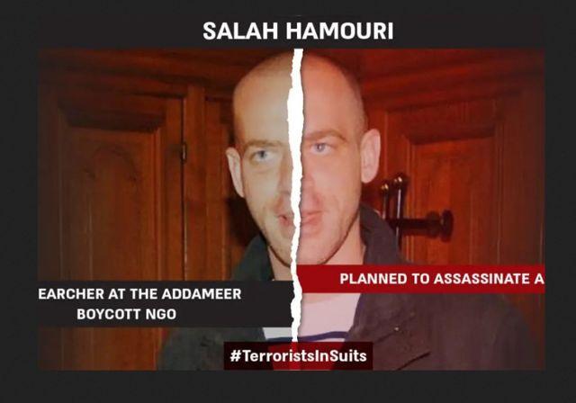 Salah Hamouri, mencionada en un informe que vincula a los miembros de Hamas y PFLP con organizaciones de BDS. (Crédito de la foto: Cortesía)