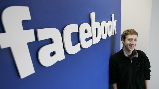 El CEO de Facebook, Mark Zuckerberg (Foto: AP)