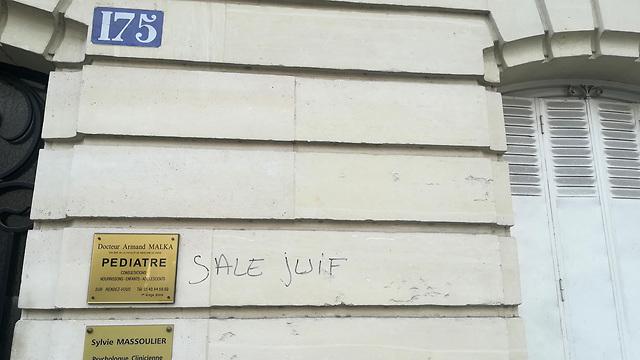 """El """"judío sucio"""" se embadurnó en una pared en París (Foto: AFP)"""