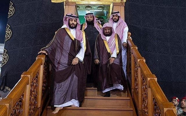 El príncipe heredero Mohammad bin Salman de Arabia Saudita, frente a la izquierda, visita el santuario de Kaaba en la Gran Mezquita de La Meca, el 12 de febrero de 2019. (Captura de pantalla de Twitter)