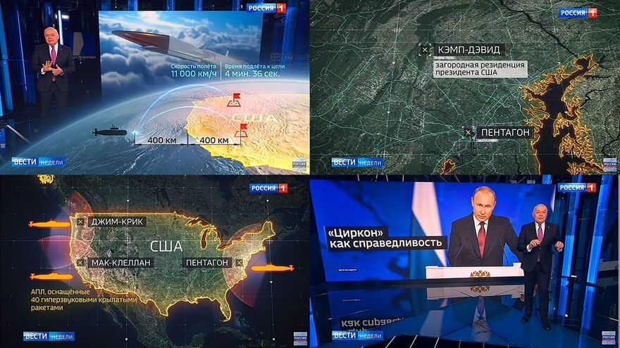 El programa fue emitido en el canal Rossiya 1 (@JuliaDavisNews)