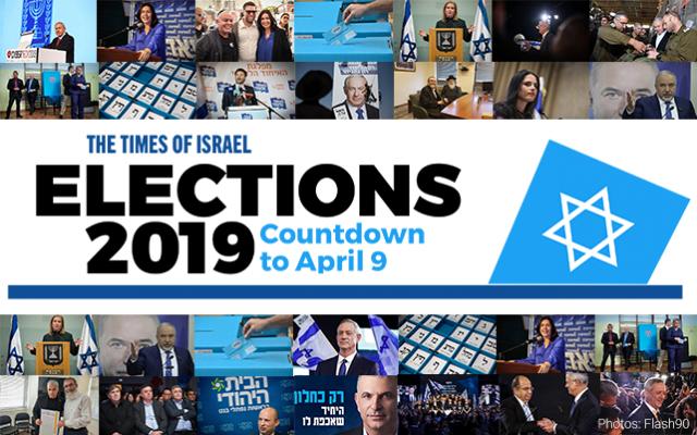 Las elecciones del 2019 de The Times of Israel (fotos compuestas de Flash90)