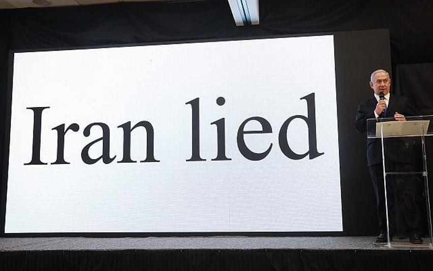 El primer ministro Benjamin Netanyahu pronunció un discurso en los archivos obtenidos por Israel que, según él, demuestran que Irán mintió sobre su programa nuclear, en el Ministerio de Defensa de Tel Aviv, el 30 de abril de 2018. (Miriam Alster / Flash90)