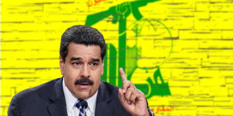 """Maduro tiene relaciones directas con Hezbolá: """"Guaidó es un agente de los sionistas"""""""