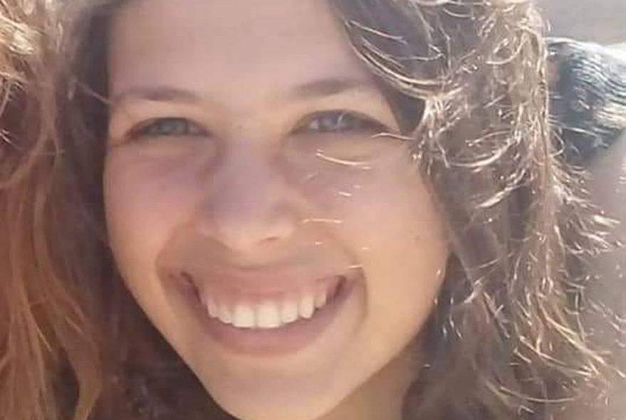 Ori Ansbacher, de 19 años, nombrada víctima de asesinato en Jerusalem