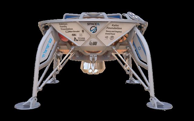SpaceIL spacecraft