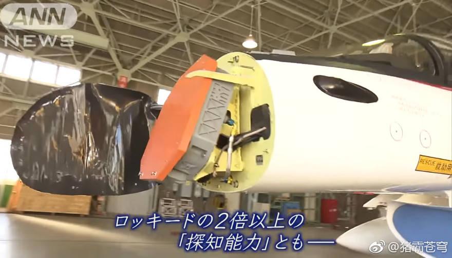 Japón revela más detalles sobre su próxima generación de cazas de combate