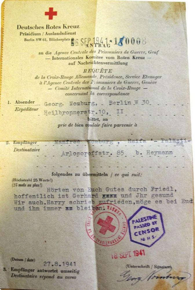 El telegrama Georg y Charlotte Nomburg enviaron a su hijo, Yair.