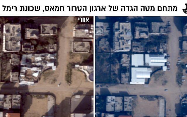 Fotos antes y después del cuartel general de terror de Hamas golpeado en un ataque aéreo de Israel en Gaza, en una foto publicada por las FDI el 17 de marzo de 2019. (Portavoz de las FDI)