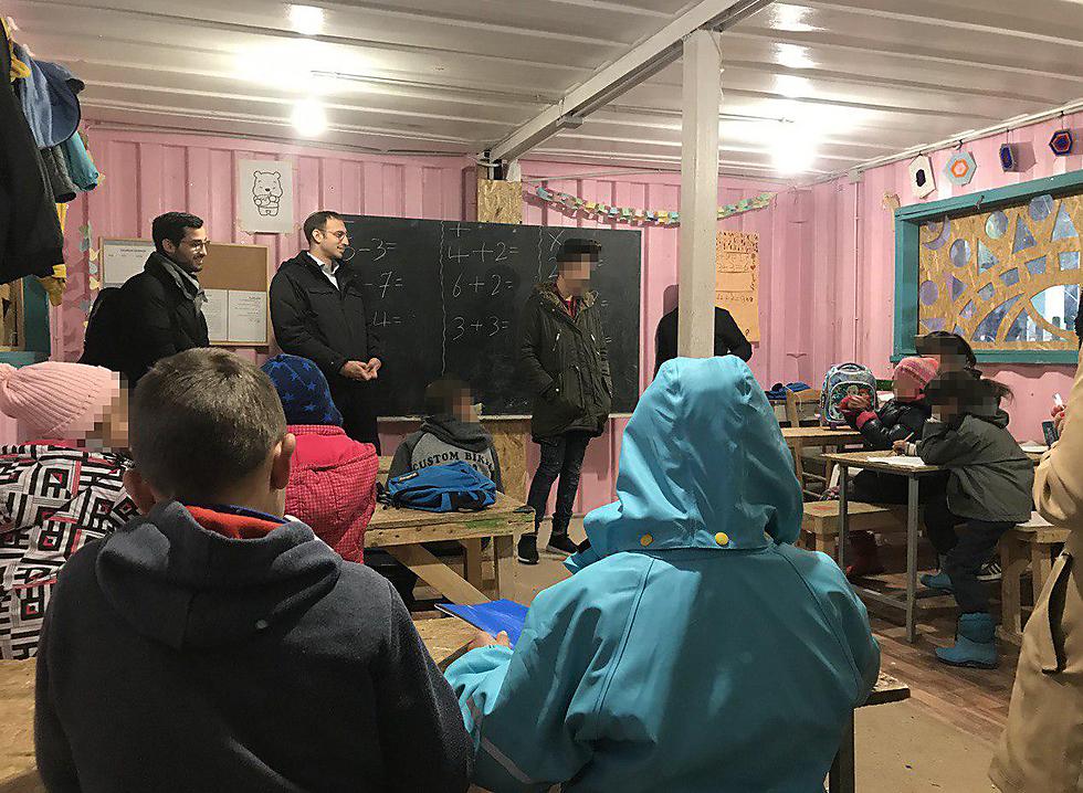 Escuela israelí para refugiados en Lesbos.