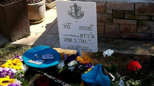La tumba del sargento. Gal Keidan (Foto: Roee Idan)