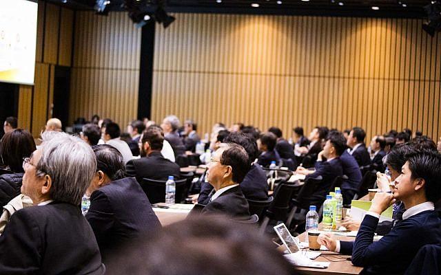 La Cumbre de Israel en Japón, que tuvo lugar en Tokio en noviembre de 2018, fue organizada por Million Steps para impulsar la colaboración entre nuevas empresas israelíes y empresas manufactureras japonesas (Cortesía