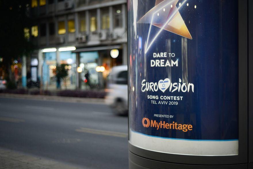 n anuncio en la calle para el próximo Festival de la Canción de Eurovisión 2019 visto en una calle central en Tel Aviv, el 24 de enero de 2019. (Adam Shuldman / Flash90)