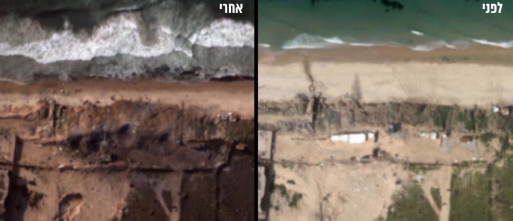Fotos de antes y después de una base naval especial de Hamas en Gaza que fue detruida durante un ataque aéreo israelí el 15 de marzo de 2018. (FDI)