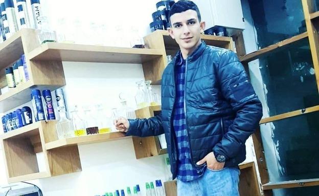 Omar Abu Laila, de 18 años, el terrorista en el ataque del cruce de Ariel (Facebook)