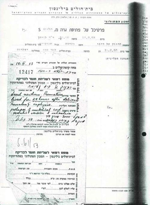 Protocolos de una autopsia en el Hospital Beilinson, Petach Tikva, 1953 (Archivos del Estado de Israel)