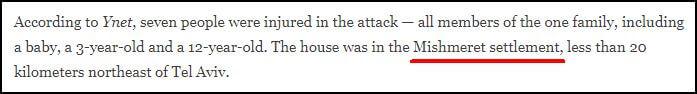 """Informe en el sitio web en inglés de Deutsche Welle: """"... La casa estaba ubicada en el asentamiento de Mishmeret, a menos de 20 kilómetros de Tel Aviv."""