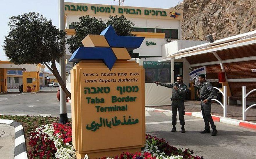 El cruce de Taba en la frontera israelí-egipcia, cerca de Eilat. (Nati Shohat / Flash90)
