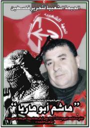 Hashem Khader Abu Maria, de 45 años