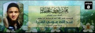 Abdullah Awni al-Farra, 25 años