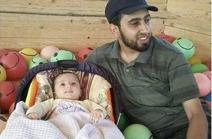 Mohammad Sa'ad Mahmoud Abu Saada, de 26 años