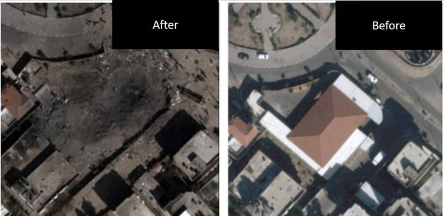Oficinas del líder de Hamas, Ismail Haniyeh - Rimal