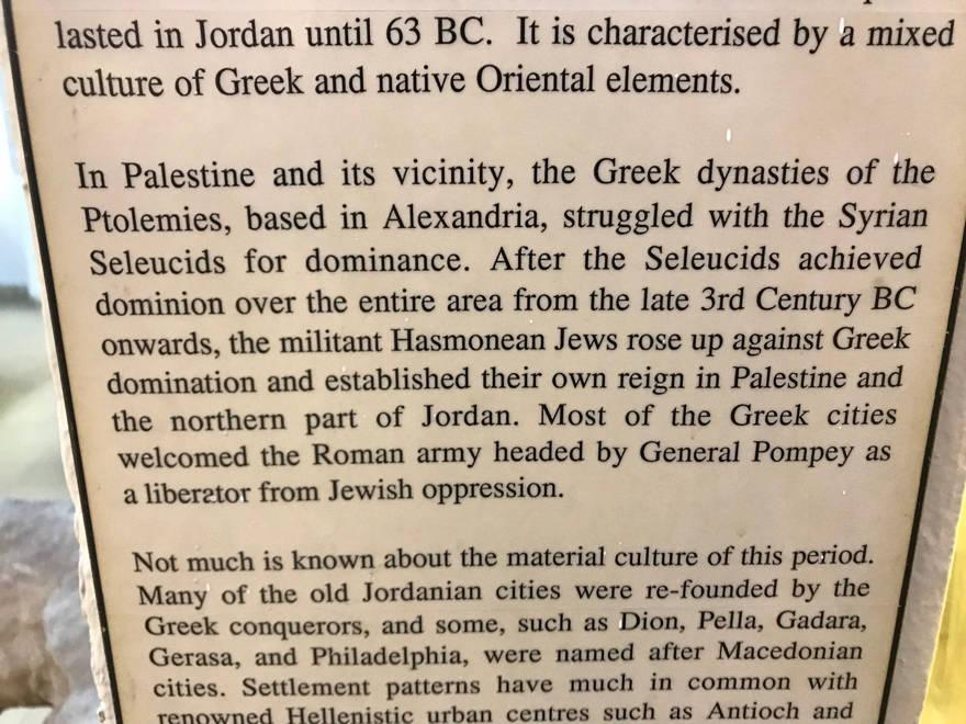 """""""En Palestina, el ejército romano fue recibido como un liberador de la opresión judía"""". Cita del Hill Amman tomada del Museo Arqueológico de Jordania. 18 de febrero de 2019 - Adam Sacks"""