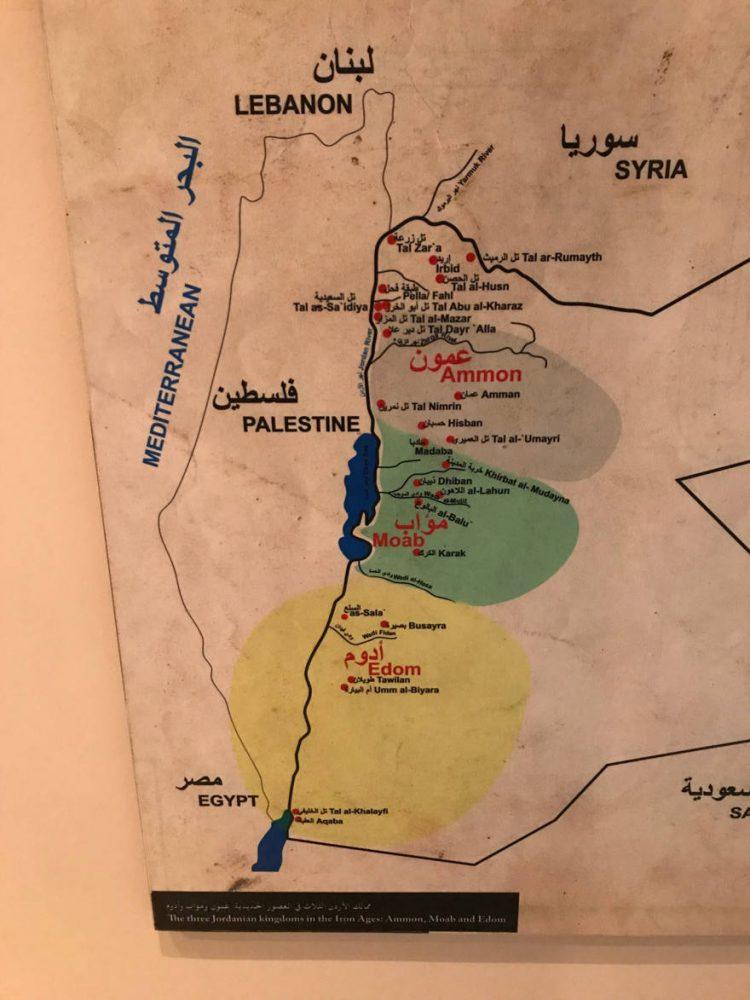 Mapa de Jordania y la región: 'Palestina' es todo el territorio al oeste del río Jordán. Hotel Farah, Amman, Jordania. 11 de febrero de 2019 - Adam Sacks
