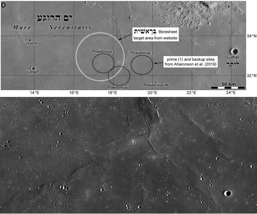 Este mapa de los sitios de aterrizaje de Bereshit se creó a partir de los datos de mosaico de gran angular del Lunar Reconnaissance Orbiter, (2019).