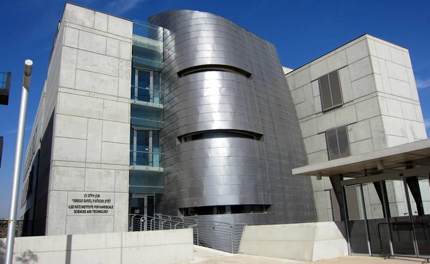 El Instituto Ilse Katz de Ciencia y Tecnología a Nanoescala en la Universidad Ben-Gurion del Negev. Crédito: Ministerio de Relaciones Exteriores de Israel / Flickr / Wikimedia Commons.