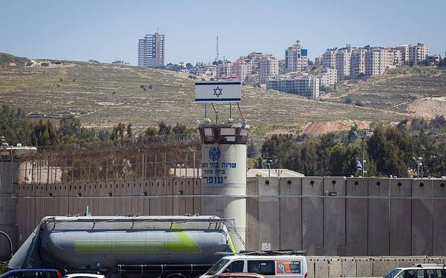 Israel niega informes sobre concesiones a terroristas árabes en las cárceles