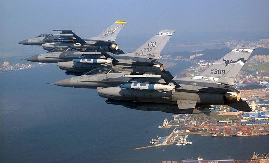 Fuerzas aéreas de los Estados Unidos y la República de Corea realizan entrenamiento conjunto
