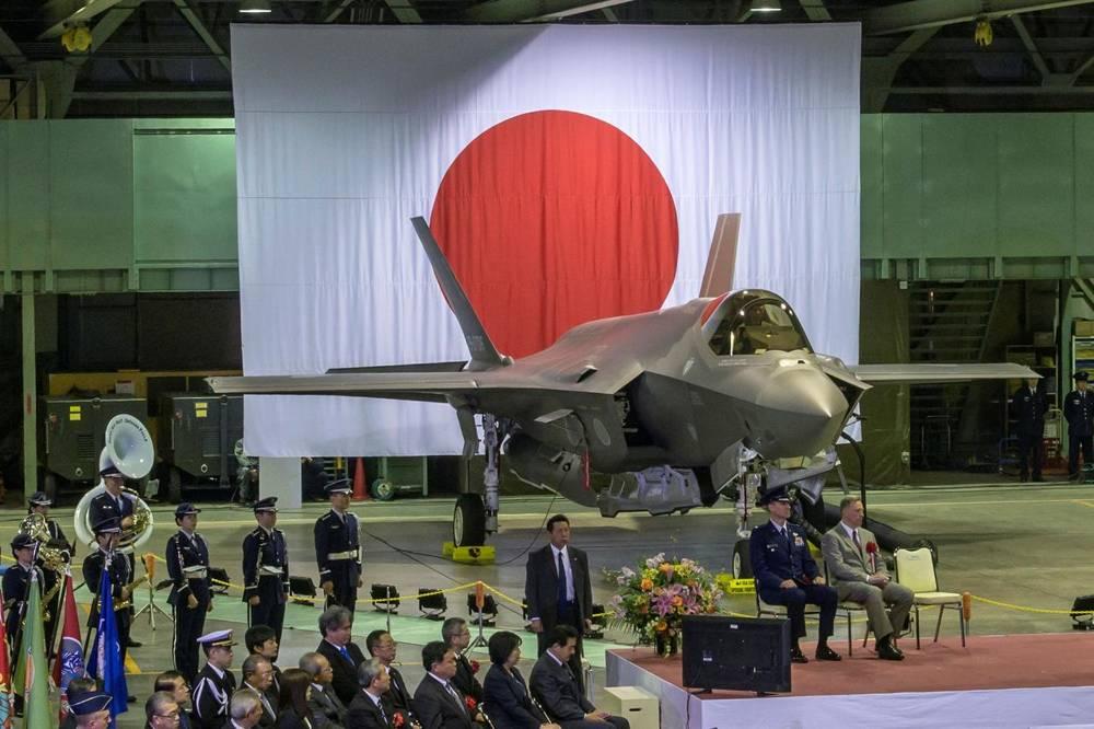 Japón libera detalles del caza F-35A estrellado en el pacífico