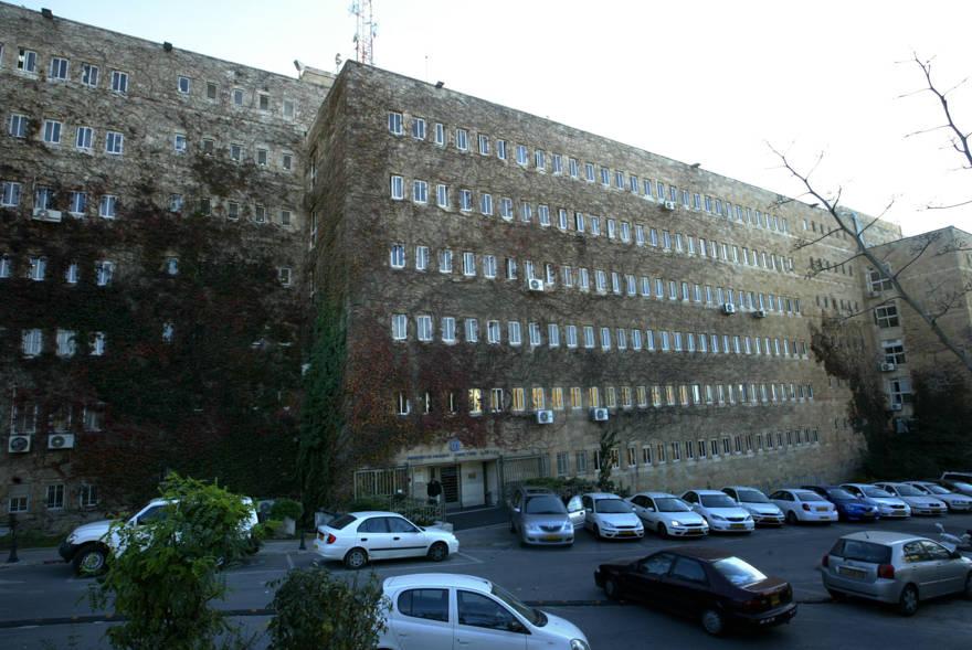 Vista general del Ministerio de Finanzas en Jerusalén, 26 de noviembre de 2006. (Flash90 / File)
