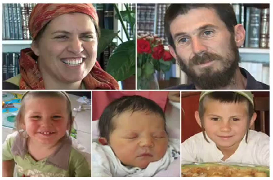 Miembros de la familia Fogel asesinados el 11 de marzo de 2011 en Itamar. (En el sentido de las agujas del reloj desde la parte superior izquierda) Ruth, Ehud, Yoav, Hadas y Elad. (Captura de pantalla / YouTube)