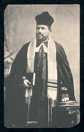 Cantor Gershon Sirota (Yivo / Wikipedia)