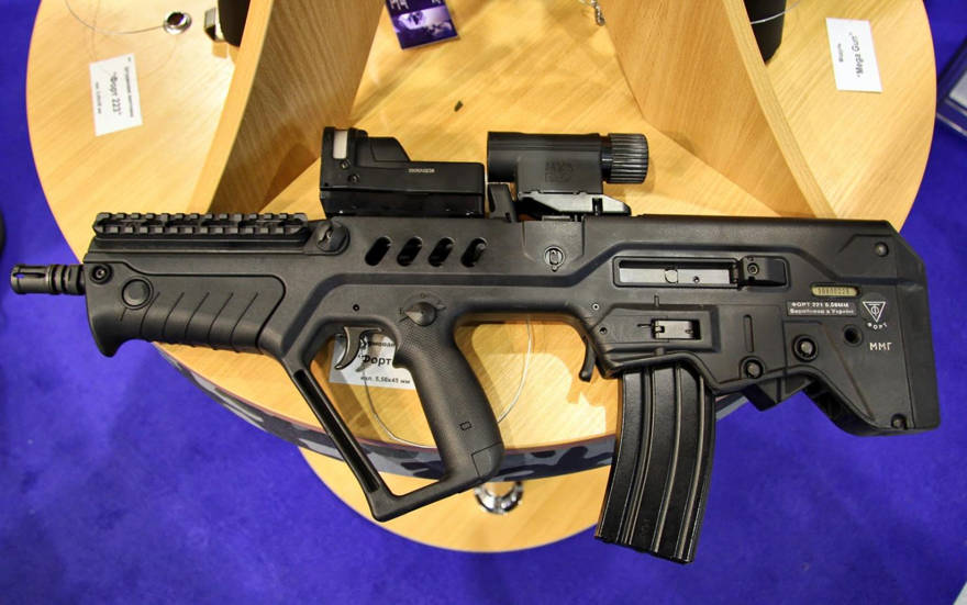 Rifle de asalto Tavor de Israel