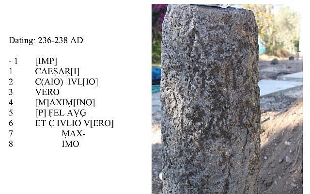 La inscripción descifrada de la piedra de Moshav Ramot que lleva el nombre de Emperor Maximinus Thrax. (Excavación Sussita / Universidad de Haifa)