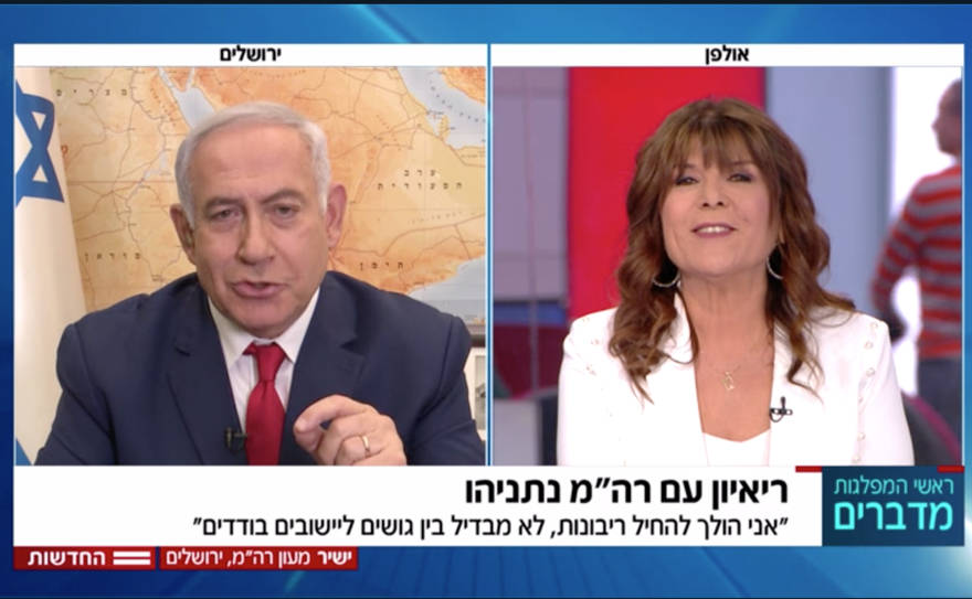 El primer ministro Benjamin Netanyahu promete en una entrevista de Channel 12 TV aplicar la soberanía israelí a los poblados de Judea y Samaria, 6 de abril de 2019. (Captura de pantalla de las noticias del canal 12)