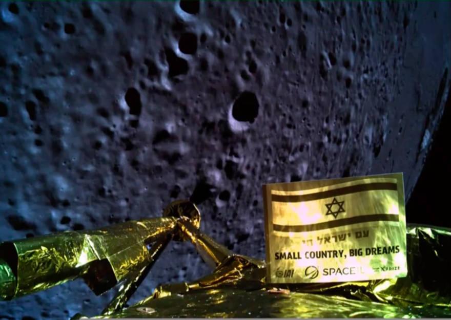 La última foto que Bereshit envió de aterrizaje antes de estrellarse contra la superficie de la luna. (Youtube captura de pantalla)