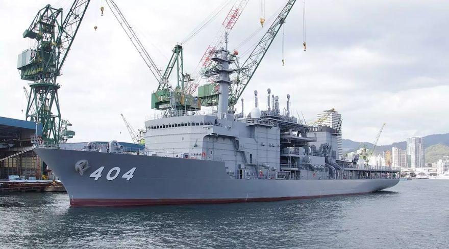 Chiyoda (ASR-404).