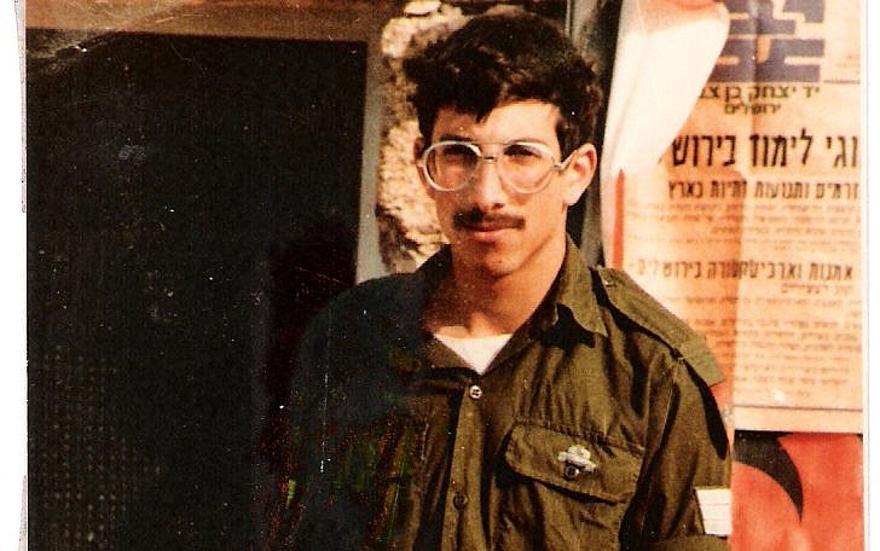Soldado Zachary Baumel de las FDI será enterrado el jueves, 37 años después de su muerte en batalla
