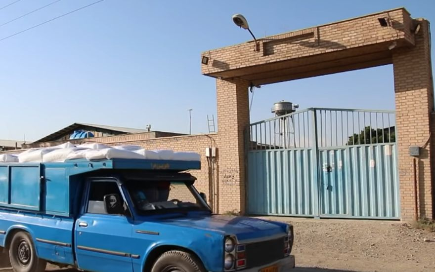 """El supuesto """"almacén atómico"""" de Irán en Turquzabad, Teherán (captura de pantalla de YouTube)"""